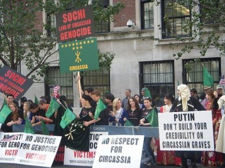 "Circassians demo in New York City on October 4, 2007, protesting against the 450 year ""unification"" and Sochi 2014."